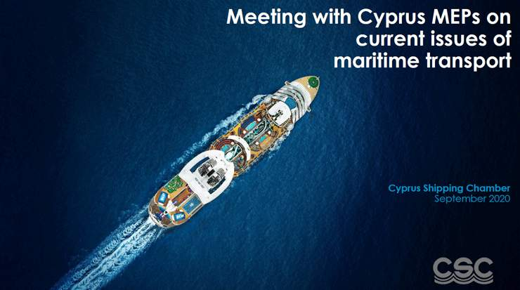 EU Parliament for Cyprus and Cyprus Shipping Industry Reconfirm their Commitment