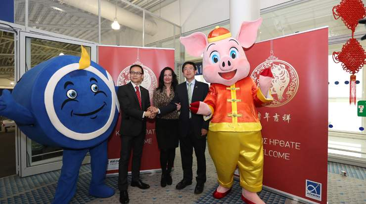 Chinese New Year at Athens International Airport