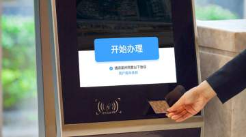 Chinese guests simply need to scan their IDs, take a photo and input contact details on a self-help machine