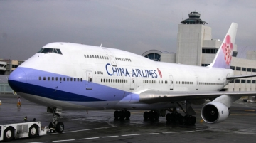 China Airlines Strengthens Links with Boeing