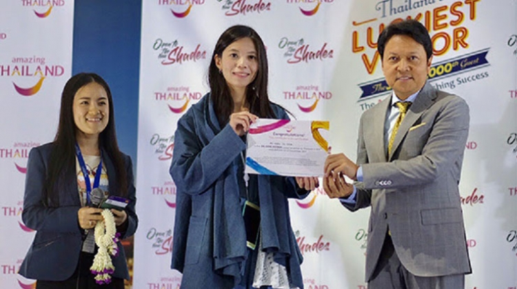 Wang awarded with Thailand's Luckiest Visitor accolade