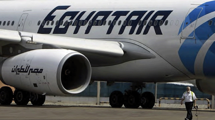 EGYPTAIR Introduced SITA's Airfare Insight