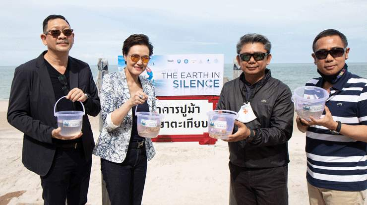 Dusit International partnered with TAT for responsible tourism
