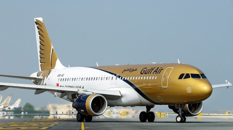 Gulf Air to Add Frequencies on Moscow Route