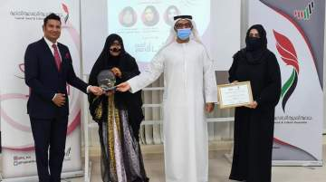 Fujairah Social and Cultural Association and KASHKHA awards