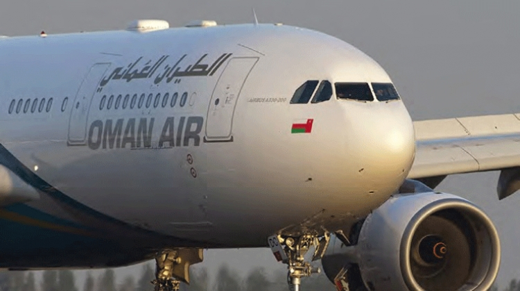 Oman Air and Taiseer Teamed Up