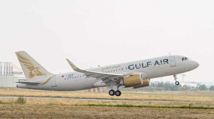 Gulf Air Resumes Flights to Erbil