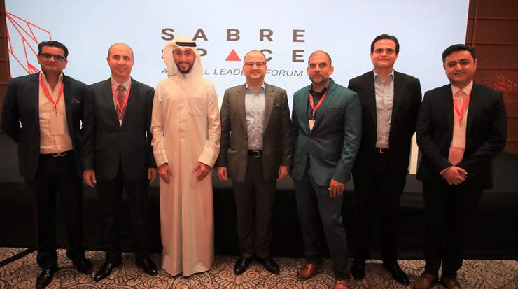Speakers of Sabre Space