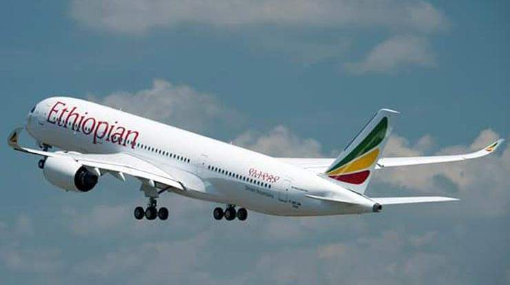 Ethiopian Brings Convenience to Cargo Customers through Digitised Service