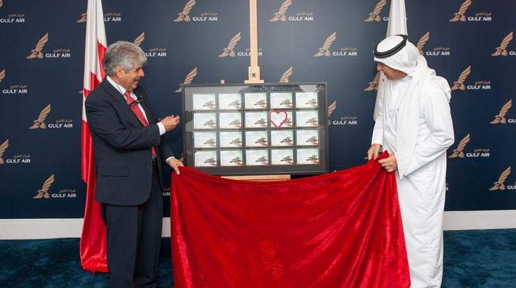 Gulf Air and the Royal Charity Organization recently celebrated raising USD91,904,16