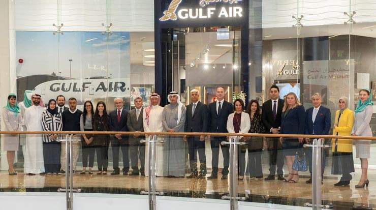 Official opening of Gulf Air's temporary museum