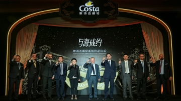 Costa Cruises Introduces Venetian Ship for Chinese Guests