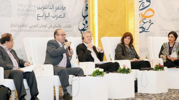Arab Publishers Association Conference
