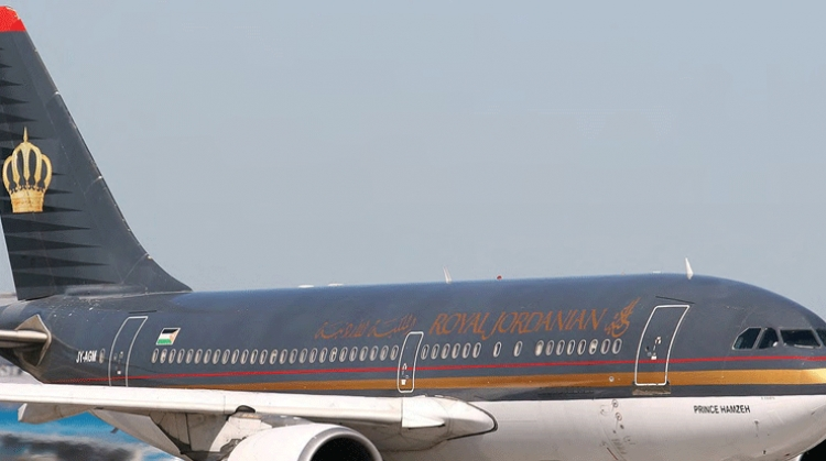 Royal Jordanian Joins e-AWB Community