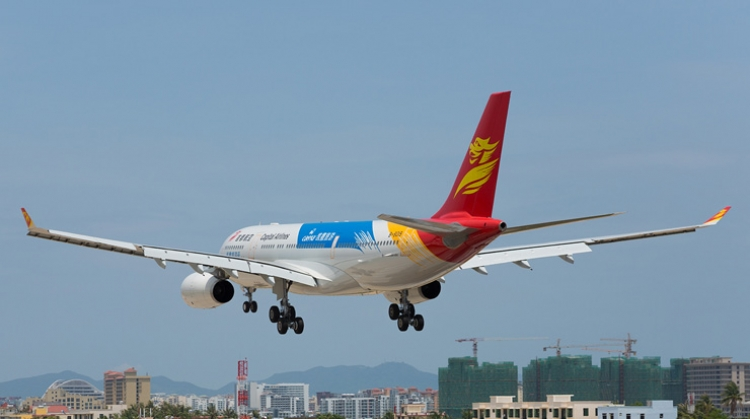Beijing Capital Airlines Joins Hahn Air's Network